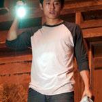 Glenn Rhee Baseball Shirt