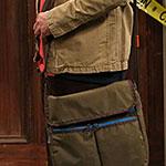 Leonard Hofstadter Messenger Bag